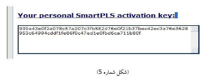 نصب نرم افزار اسمارت پی ال اس (Smart PLS)