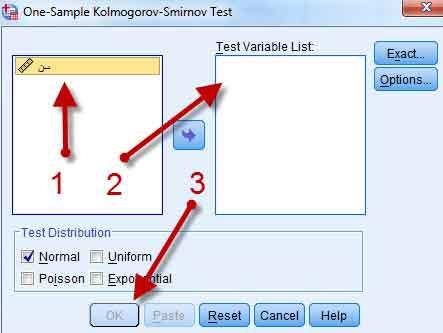 آزمون کولموگروف اسمیرنف (Kolmogorov-Smirnov) در SPSS